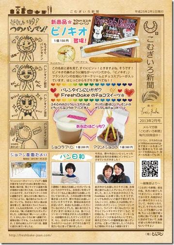 komugi.印刷見本pdf