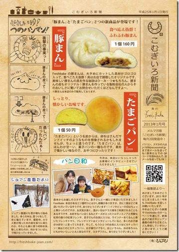 komugi印刷見本